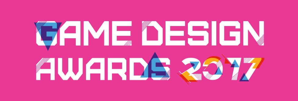 Game Design Awards 2017